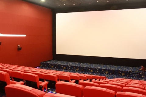 GSC Cinema, Paradigm Mall