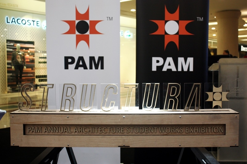 PAM Annual Architecture Student Works Exhibition 2017 image #01