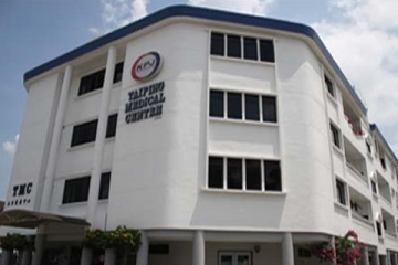Taiping Medical Centre